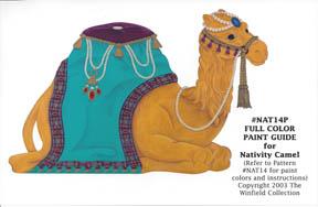 Camel sm